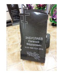 Памятник с крестом 4014